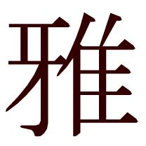 miyabi